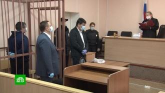 Убившему студента экс-полицейскому вынесли приговор.НТВ.Ru: новости, видео, программы телеканала НТВ