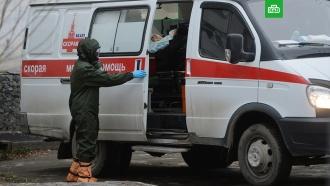 Больницу в Екатеринбурге оштрафовали после вспышки коронавируса.Центральная городская клиническая больница №1 в Екатеринбурге по решению суда была оштрафована за нарушение санитарных норм. Ранее там произошла вспышка коронавируса. Сообщалось о 114 заболевших, в числе которых были пациенты и медработники.больницы, Екатеринбург, здоровье, штрафы, болезни, эпидемия, суды, коронавирус.НТВ.Ru: новости, видео, программы телеканала НТВ