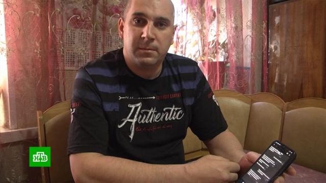 «Я помер три раза»: вахтовик, переболевший COVID-19, хочет наказать сплетников.Ростовская область, болезни, коронавирус, оскорбления, скандалы, соцсети, утечки данных.НТВ.Ru: новости, видео, программы телеканала НТВ