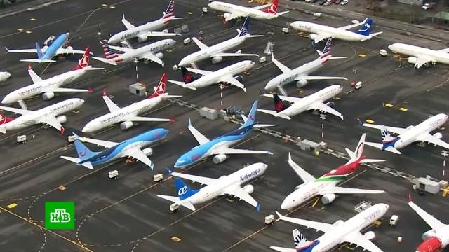 В США возобновили выпуск самолетов Boeing 737 MAX.Boeing, США, авиация, самолеты, экономика и бизнес.НТВ.Ru: новости, видео, программы телеканала НТВ
