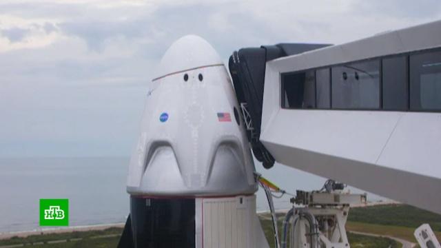 Трамп обещает приехать на мыс Канаверал вдень старта Crew Dragon.Илон Маск, США, запуски ракет.НТВ.Ru: новости, видео, программы телеканала НТВ