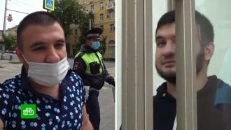 Блогер Автобэтмен осужден за вымогательство.НТВ.Ru: новости, видео, программы телеканала НТВ