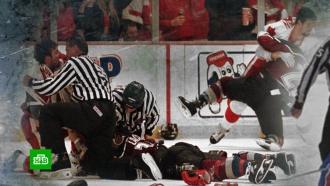 Хоккеистам НХЛ запретили драться иплевать на лед.НТВ.Ru: новости, видео, программы телеканала НТВ
