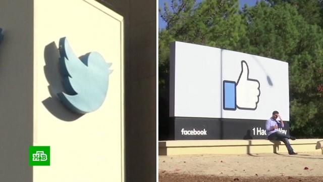Приставам поручили взыскать 4-миллионные штрафы сTwitter иFacebook.Facebook, Twitter, Москва, приговоры, Роскомнадзор, суды, штрафы, экономика и бизнес.НТВ.Ru: новости, видео, программы телеканала НТВ