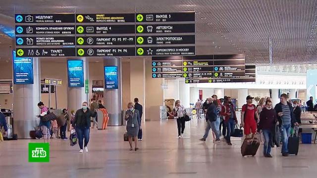 Как авиакомпании иаэропорты готовятся ксезону отпусков вусловиях пандемии.авиакомпании, авиация, аэропорты, курорты, туризм и путешествия.НТВ.Ru: новости, видео, программы телеканала НТВ