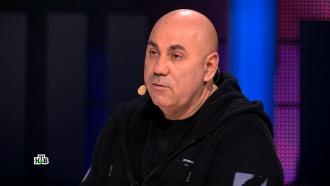 Пригожин рассказал, чем его «взбесил» Шнуров.НТВ.Ru: новости, видео, программы телеканала НТВ