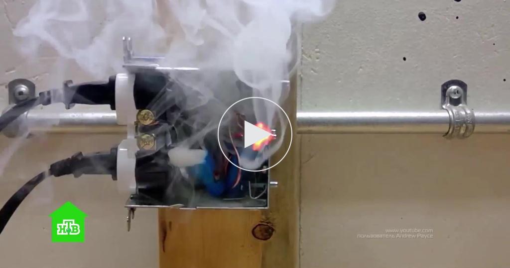 Опасноли оставлять электроприборы включенными врозетку?