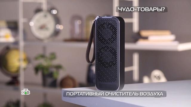 Персональный очиститель воздуха: поможет ли аллергикам.аллергия, гаджеты, здоровье, изобретения, технологии.НТВ.Ru: новости, видео, программы телеканала НТВ