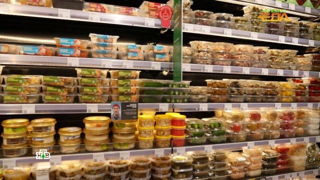 Почему французы не полнеют, хотя едят много хлеба исладкого?НТВ.Ru: новости, видео, программы телеканала НТВ