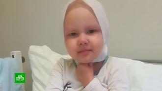 Четырехлетней Милане нужен курс спасительной иммунотерапии