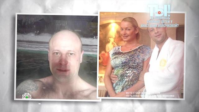 Волочкова пригрозила «отцу своего ребенка» тюрьмой.Волочкова, знаменитости, скандалы, шоу-бизнес, эксклюзив.НТВ.Ru: новости, видео, программы телеканала НТВ