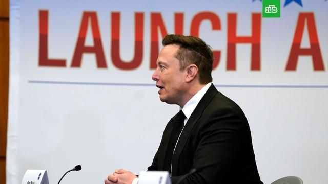 «Батут работает»: Илон Маск после запуска Crew Dragon вспомнил шутку Рогозина.Илон Маск, МКС, НАСА, Рогозин, Роскосмос, космос.НТВ.Ru: новости, видео, программы телеканала НТВ