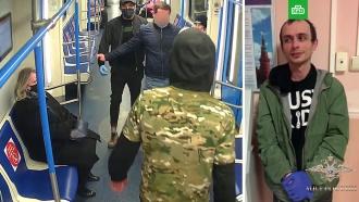 Мужчина угрожал ножом ипистолетом пассажирам вмосковском метро