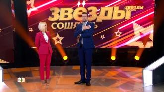 «Танечка, прости!»: ведущий НТВ вспомнил школьную любовь