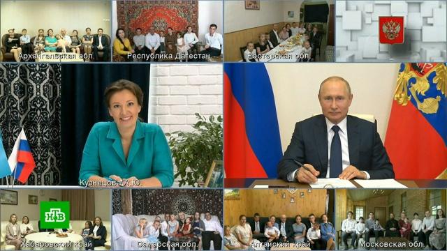 Омбудсмен Кузнецова призвала реформировать систему органов опеки.Путин, дети и подростки, законодательство, многодетные, переговоры, торжества и праздники.НТВ.Ru: новости, видео, программы телеканала НТВ