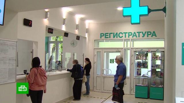 Путин поручил возобновить оказание плановой медицинской помощи.Путин, болезни, больницы, здоровье, коронавирус, эпидемия.НТВ.Ru: новости, видео, программы телеканала НТВ