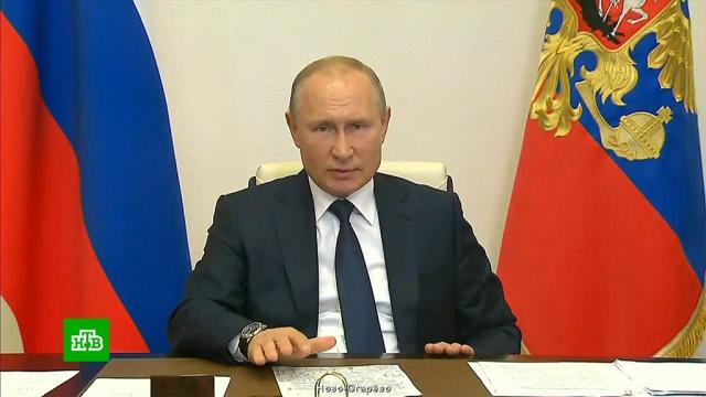 Как будет проходить голосование по поправкам вКонституцию 1июля.Путин, болезни, законодательство, конституции, коронавирус, эпидемия.НТВ.Ru: новости, видео, программы телеканала НТВ