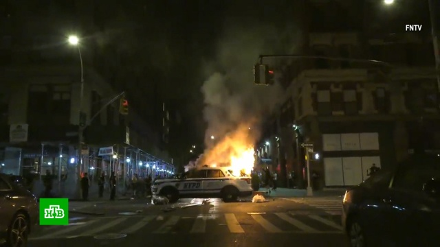 Мародеры разграбили престижный район Нью-Йорка.Нью-Йорк, США, митинги и протесты.НТВ.Ru: новости, видео, программы телеканала НТВ