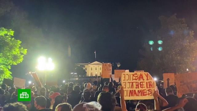 «Мы не потерпим насилия, грабежей»: власти США намерены жестко подавить протесты.США, Трамп Дональд, беспорядки, митинги и протесты, полиция.НТВ.Ru: новости, видео, программы телеканала НТВ