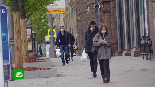 ВМоскве открываются парки, непродовольственные магазины имастерские.Москва, карантин, коронавирус, торговля, эпидемия.НТВ.Ru: новости, видео, программы телеканала НТВ
