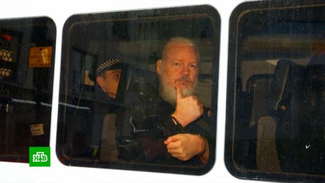 Экстрадиция Ассанжа: суд Лондона решает, выдатьли США основателя WikiLeaks.тюрьмы и колонии, Великобритания, Ассанж, Лондон, приговоры, суды, США, экстрадиция.НТВ.Ru: новости, видео, программы телеканала НТВ