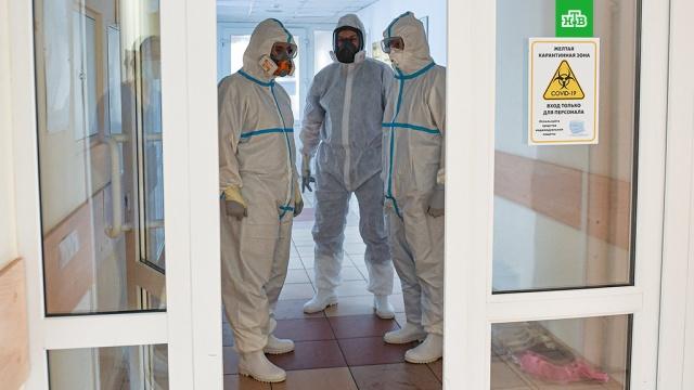 ВРоссии за сутки выявили 9035новых случаев COVID-19.болезни, коронавирус, эпидемия.НТВ.Ru: новости, видео, программы телеканала НТВ