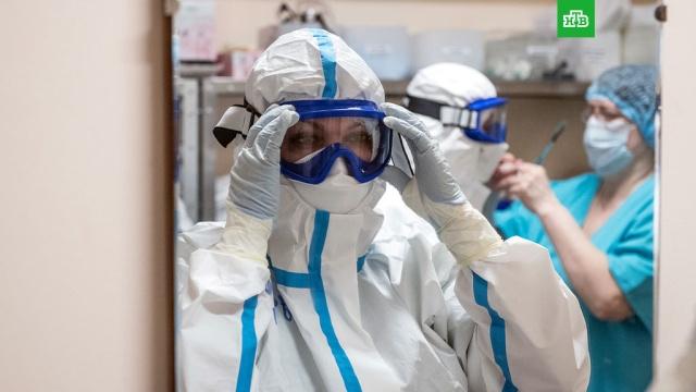 В Москве умер еще 71 пациент с коронавирусом.Еще 71 пациент с диагнозом пневмония и подтвержденным коронавирусом скончался в Москве.Москва, карантин, коронавирус.НТВ.Ru: новости, видео, программы телеканала НТВ