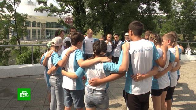 Мир отмечает День защиты детей.дети и подростки, торжества и праздники.НТВ.Ru: новости, видео, программы телеканала НТВ