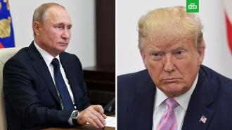 Путин и Трамп обсудили борьбу с коронавирусом.Президенты Владимир Путин провел телефонный разговор с американским коллегой Дональдом Трампом.Путин, Трамп Дональд, болезни, здоровье, коронавирус, эпидемия.НТВ.Ru: новости, видео, программы телеканала НТВ