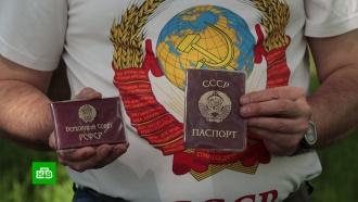 Мошенники наживаются на ностальгии пенсионеров по СССР