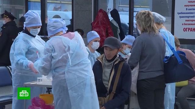 Более 6000пациентов вылечились от коронавируса вМоскве за сутки.Москва, болезни, здоровье, коронавирус, эпидемия.НТВ.Ru: новости, видео, программы телеканала НТВ