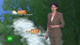 Прогноз погоды на 3июня.НТВ.Ru: новости, видео, программы телеканала НТВ