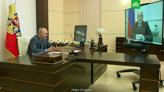 Путин одобрил план кабмина по восстановлению экономики.Михаил Мишустин, Путин, экономика и бизнес.НТВ.Ru: новости, видео, программы телеканала НТВ