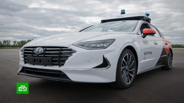 Hyundai и«Яндекс» усовершенствовали совместный беспилотник.Яндекс, автомобили, беспилотники, технологии.НТВ.Ru: новости, видео, программы телеканала НТВ