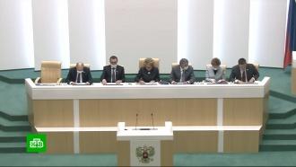 СФ одобрил закон о поддержке бизнеса и граждан.НТВ.Ru: новости, видео, программы телеканала НТВ