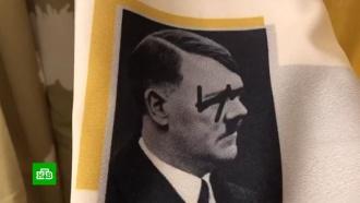 Московский шоурум шокировал клиентов одеждой с портретом Гитлера