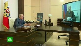 Путин одобрил план кабмина по восстановлению экономики.НТВ.Ru: новости, видео, программы телеканала НТВ
