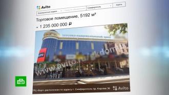 Карантин пережили не все: почему бизнес продает торговые центры.НТВ.Ru: новости, видео, программы телеканала НТВ