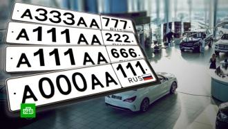 ГИБДД пообещала не вводить код 666в Свердловской области.НТВ.Ru: новости, видео, программы телеканала НТВ