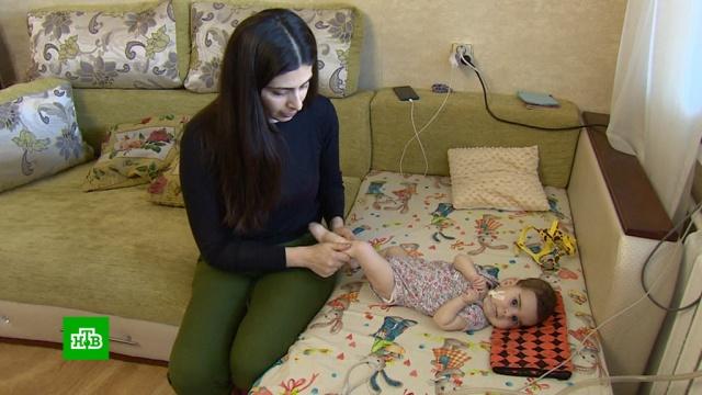Родители страдающих СМА детей вынуждены судиться сМинздравом за спасительный препарат.Минздрав, благотворительность, болезни, дети и подростки, здравоохранение, медицина.НТВ.Ru: новости, видео, программы телеканала НТВ