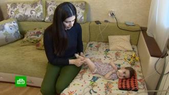 Родители страдающих СМА детей вынуждены судиться сМинздравом за спасительный препарат