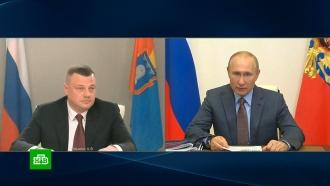 Глава Тамбовской области отчитался перед Путиным овыплатах медработникам.НТВ.Ru: новости, видео, программы телеканала НТВ