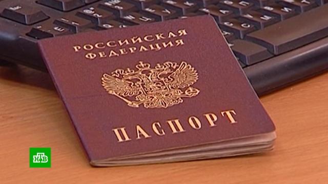 Минэкономразвития назвало условия выдачи «золотых виз» иностранцам.Минэкономразвития РФ, визы, гражданство, инвестиции, недвижимость, паспорта, экономика и бизнес.НТВ.Ru: новости, видео, программы телеканала НТВ