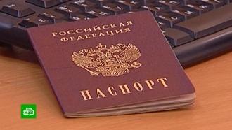 Минэкономразвития назвало условия выдачи «золотых виз» иностранцам