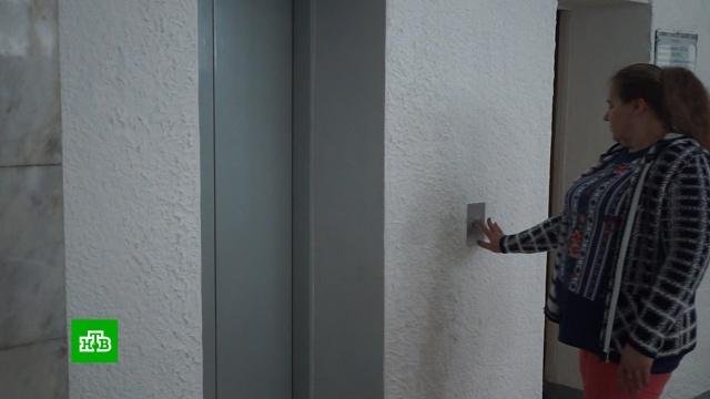 Завод «Роскосмоса» создал лифт с голосом Гагарина.заводы и фабрики, лифты, экономика и бизнес.НТВ.Ru: новости, видео, программы телеканала НТВ