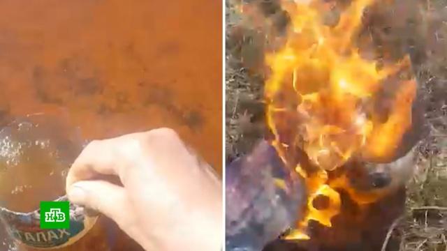 ВНорильске после утечки топлива из резервуара ТЭЦ вода вреке стала горючей.Красноярский край, ТЭЦ, разлив нефтепродуктов и химикатов, топливо, экология.НТВ.Ru: новости, видео, программы телеканала НТВ