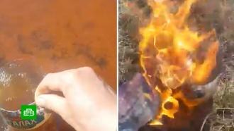 ВНорильске после утечки топлива из резервуара ТЭЦ вода вреке стала горючей