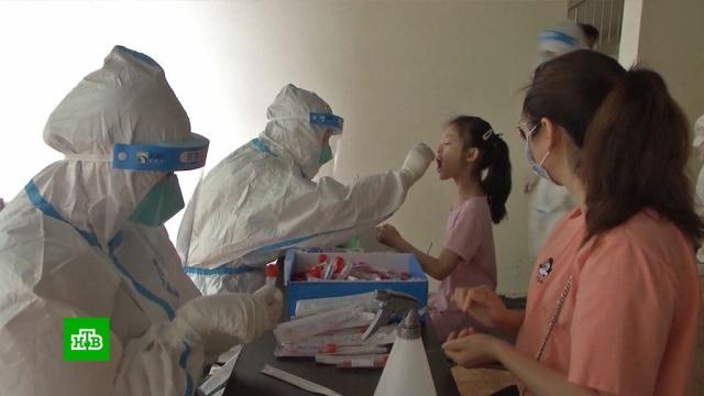 Скрытая угроза: ВОЗ изучает данные о бессимптомных носителях COVID-19.ВОЗ, коронавирус, эпидемия, Италия, здоровье, Испания, Китай, болезни.НТВ.Ru: новости, видео, программы телеканала НТВ