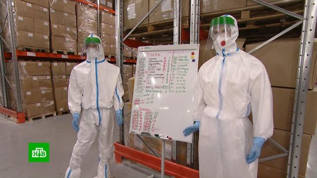 ВРФ— 8536новых случаев коронавируса.болезни, коронавирус, эпидемия.НТВ.Ru: новости, видео, программы телеканала НТВ