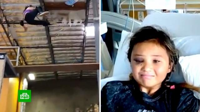Юная скейтбордистка выжила после серьезного падения во время трюка.спорт, спортивные травмы.НТВ.Ru: новости, видео, программы телеканала НТВ